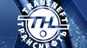 Transneft przejmie udziały w Kaspijskim Konsorcjum Rurociągowym