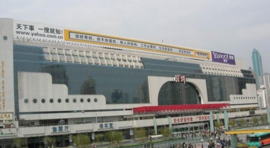 Chiny zainwestują 731 mld USD w rozbudowę kolei