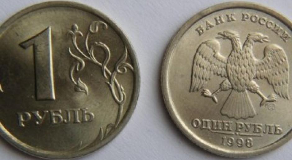 Rosja odmówiła Białorusi 100 mld rubli kredytu