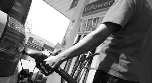 W wakacje możemy zapłacić nawet 5 zł za litr benzyny