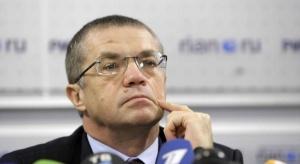 Wiceprezes Gazpromu: porozumienie gazowe jest zgodne z prawem unijnym