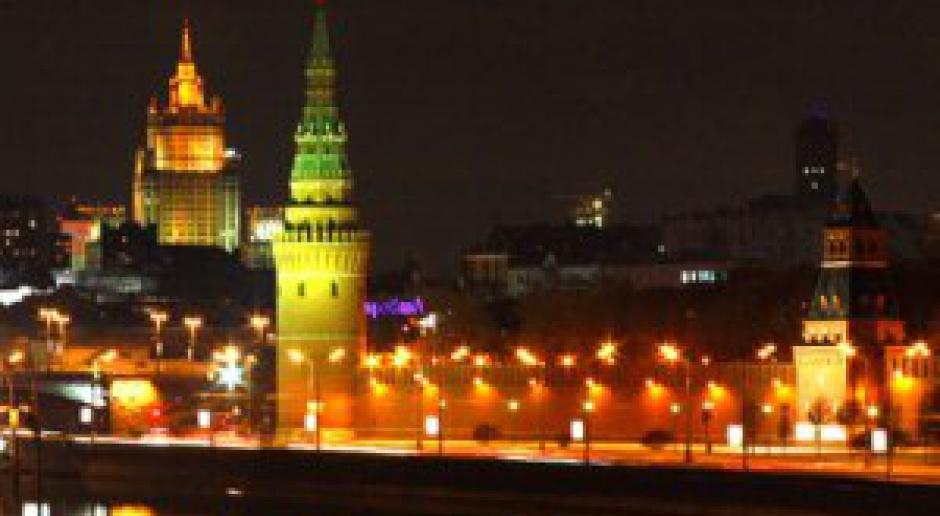 Rosja chce w ciągu trzech lat uzyskać z prywatyzacji 23 mld dol.