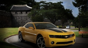 Koniec GM Daewoo