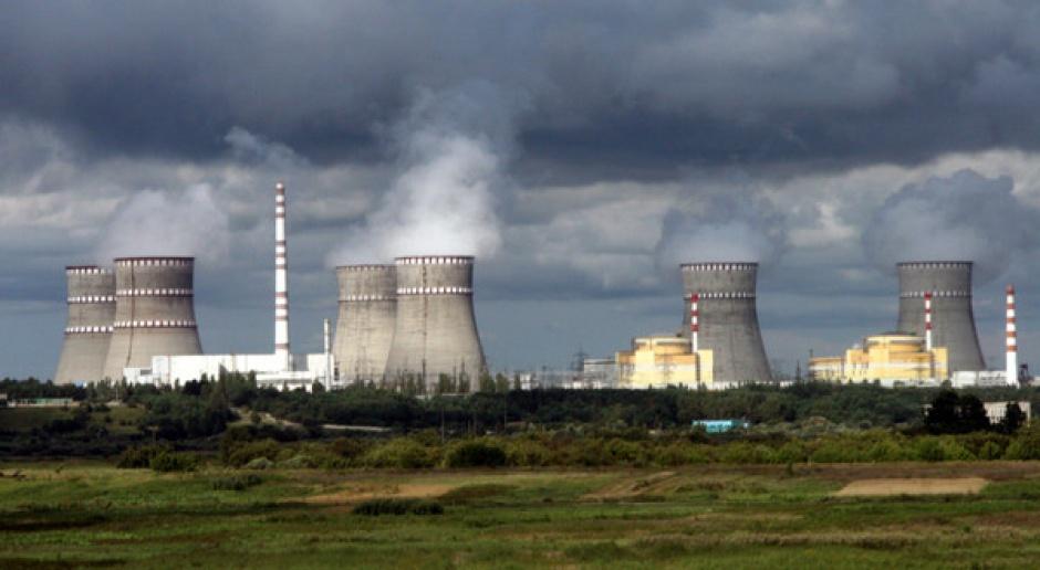 Przetarg PGE na reaktory nie w tym roku
