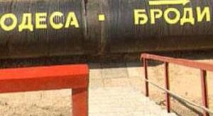 Sarmatia ma dodatkowe środki na Odessa-Brody-Płock