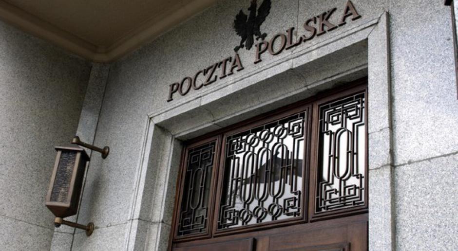 Zysk brutto Poczty Polskiej w 2011 r. wzrósł o 154 proc.
