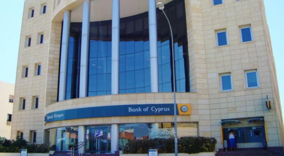 MFW pożyczy Cyprowi ok. miliard euro - Lagarde