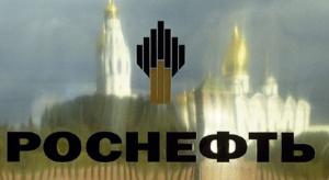 Rosnieft powiększa udziały w NOC