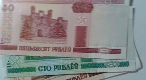 Białoruskie banki wstrzymują kredyty mieszkaniowe
