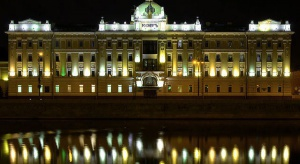 Rosnieft dogadał się z akcjonariuszami Jukosu