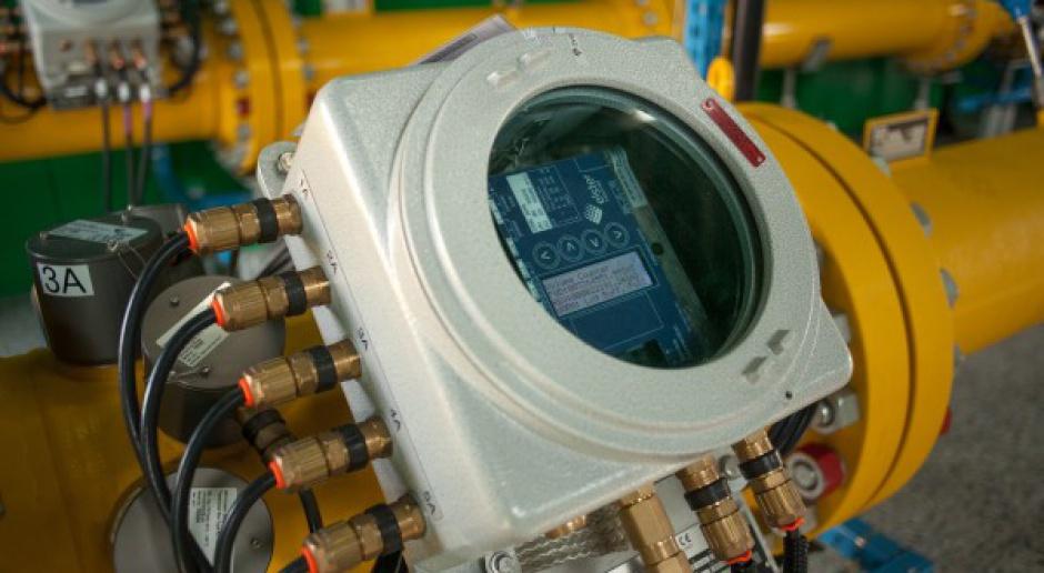 Naftogaz dostał 500 mln dol. na zakup rosyjskiego gazu