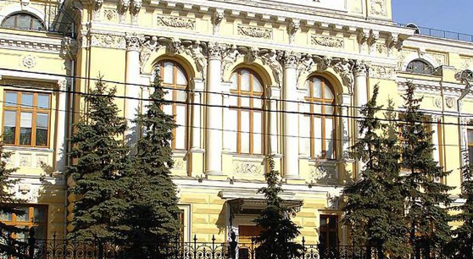 Bank Rosji uspokaja: da radę zapobiegać zagrożeniom