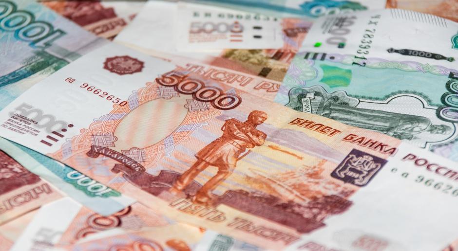 Od marca rubel główną walutą w Ługańskiej Republice Ludowej