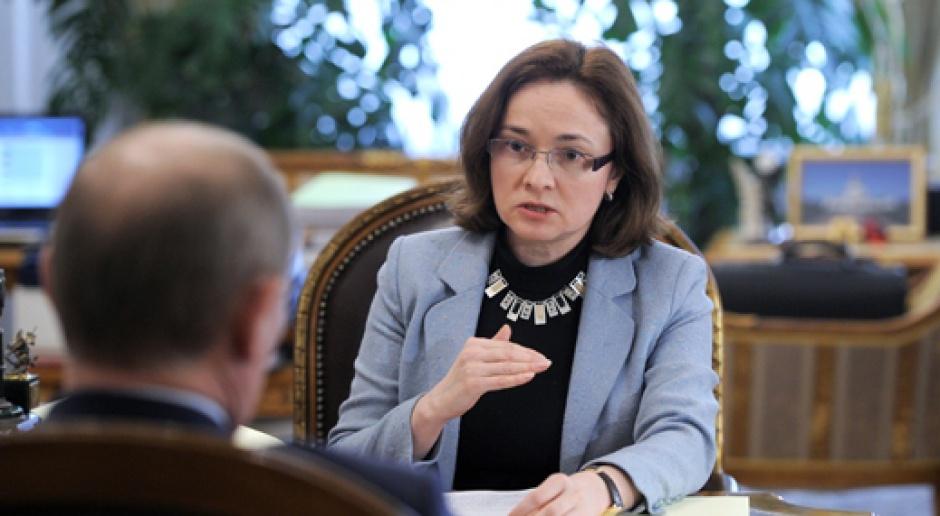 Większość banków w Rosji zamykana z powodu prania pieniędzy
