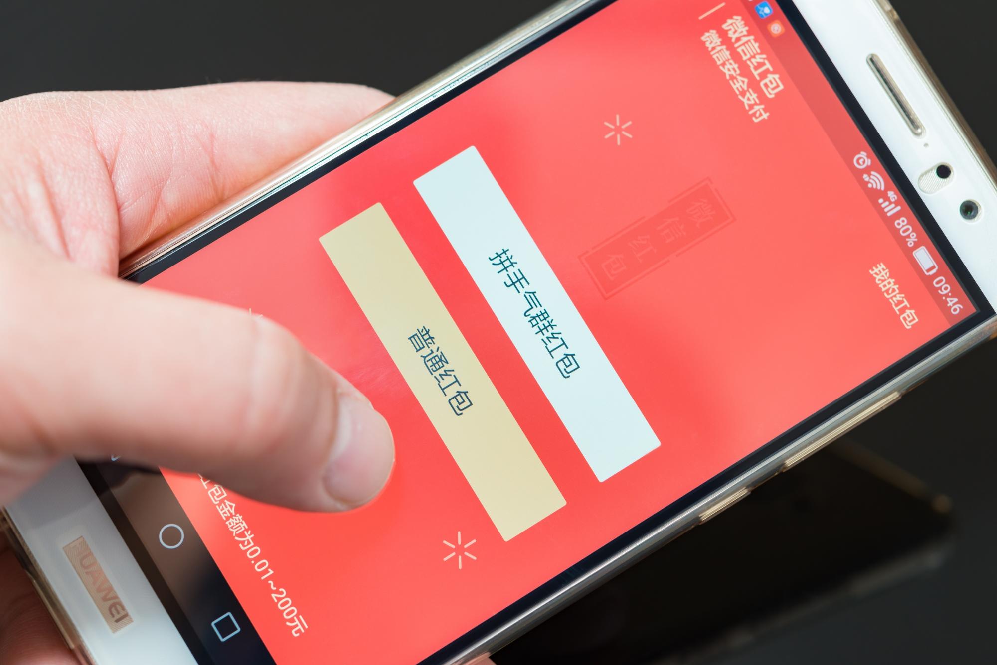 Serwis WeChat to chiński odpowiednik amerykańskiego Facebooka. Fot. Shutterstock
