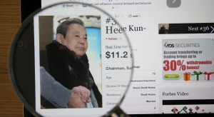 Zmarł prezes Samsunga Lee Kun-hee