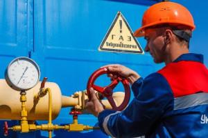 PGNiG i Naftogaz chcą razem wydobywać gaz