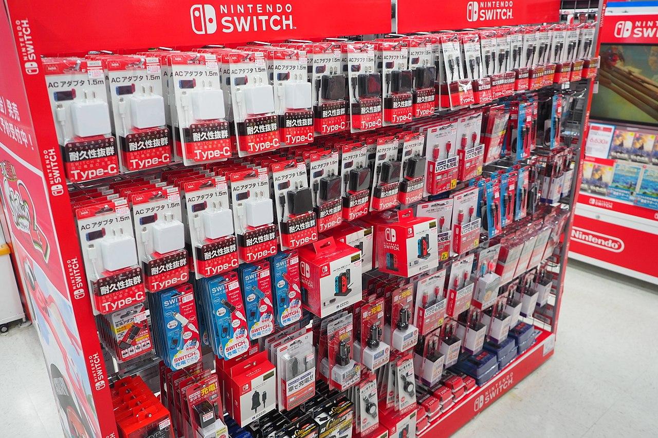 Na liście chronionych przedsiębiorstw znalazł się globalny potentat na rynku gier wideo - Nintendo. Fot. Shutterstock