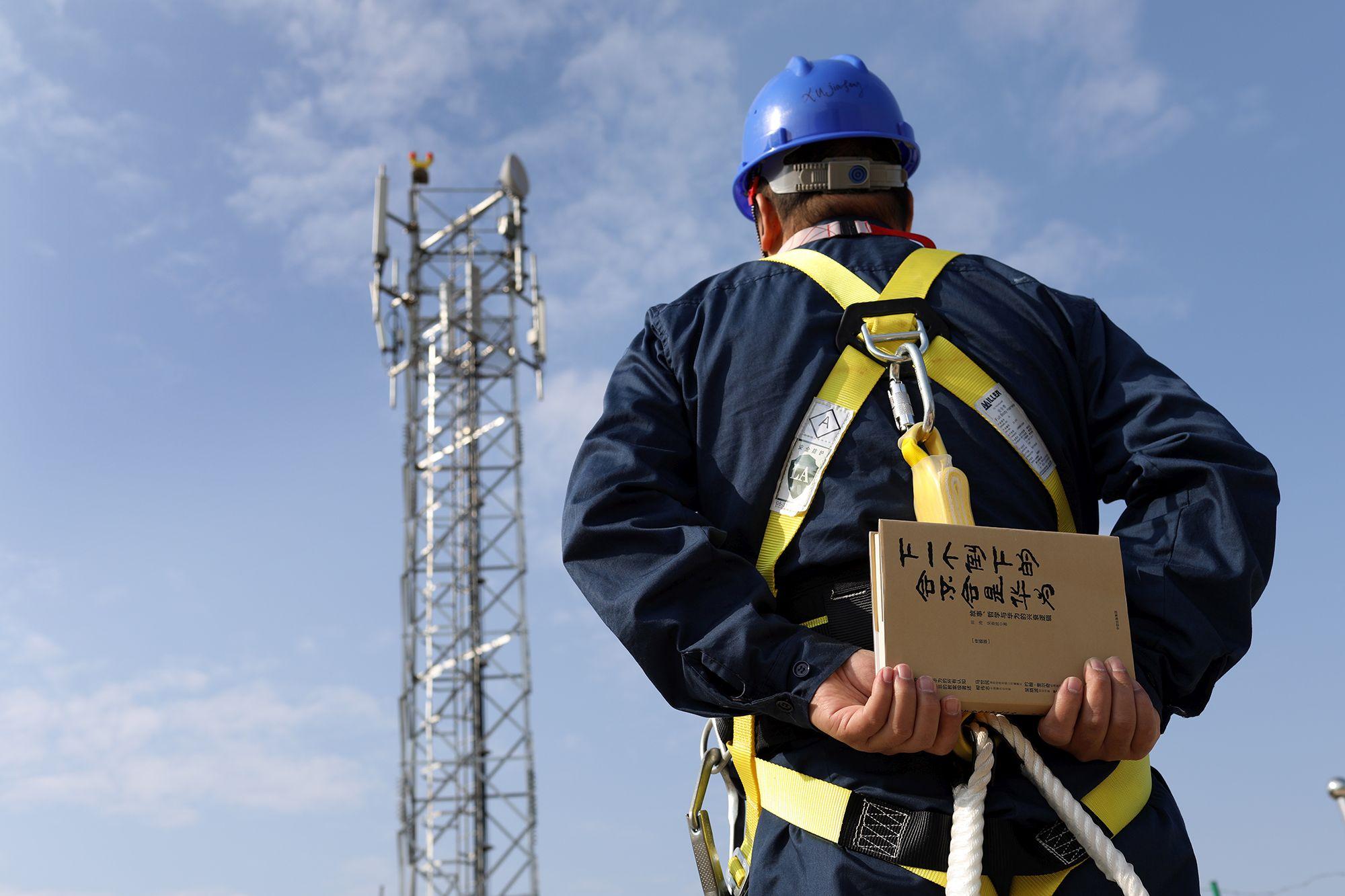 Huawei stara się zwiększać efektywność energetyczną wież telekomunikacyjnych (fot. mat. pras.)