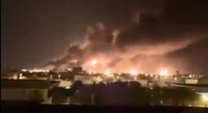 Wybuch i pożar w rafinerii. To największa instalacja do przerobu ropy na świecie