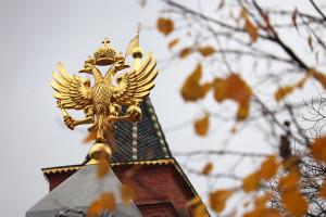 Sąd skazał Nawalnego na grzywny