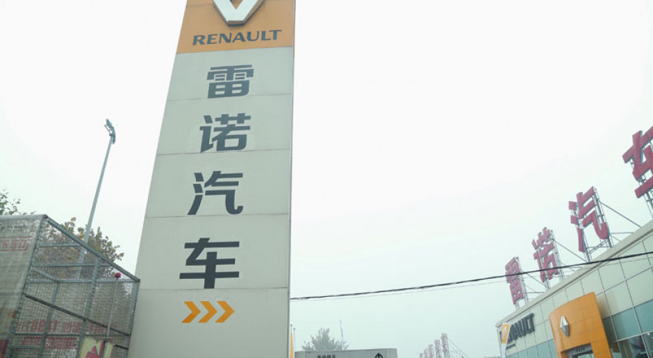 Nissan rozważa wycofanie się ze wspólnego funduszu z Renault i Mitsubishi