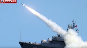 Rosjanie wystrzelili z okrętu pocisk hipersoniczny Cyrkon