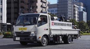 Toyota stworzyła ciężarówkę, która generuje prąd z wodoru