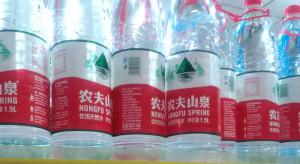 Kim jest najbogatszy Chińczyk? Zbudował majątek na wodzie i szczepionkach