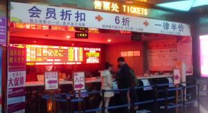 Chiński rynek filmowy prześcignął amerykański