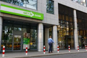 Getin Noble Bank: poprawa przychodów, ale wynik netto na dużym minusie