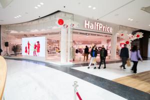 CCC wystartowało z nową siecią sklepów HalfPrice