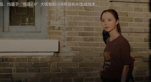 Wirtualna studentka zasilana sztuczną inteligencją dołącza do grona studentów uniwersytetu w Pekinie