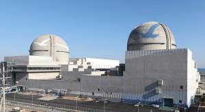 Koreańczycy walczą o atom w Polsce