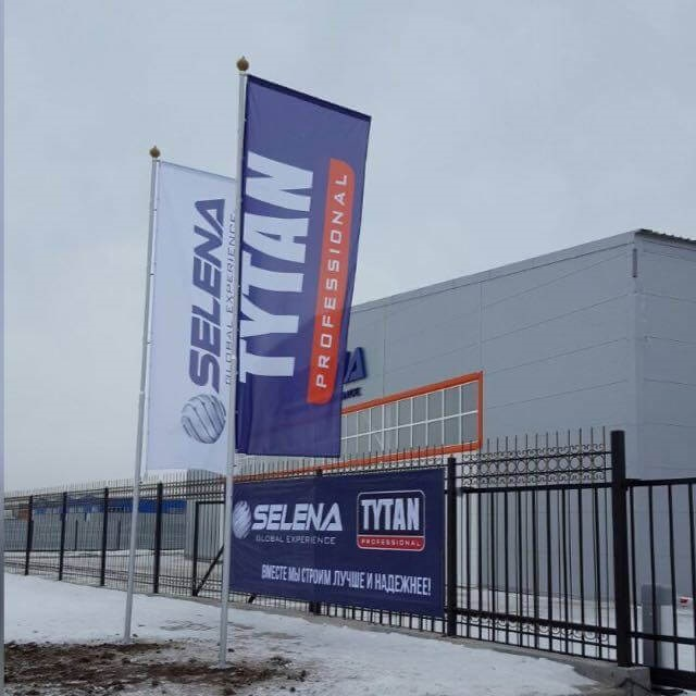 Dla Grupy Selena, będącej ważnym producentem i dystrybutorem chemii budowlanej, w tym jednym z czterech największych producentów pianki poliuretanowej na świecie, Kazachstan jest kluczowym rynkiem (fot. mat. pras.)